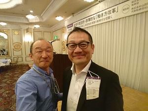 第50回中同協定時総会in宮城2018.7.5(300ドット)