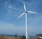 愛知県美浜町風力発電所2(300ドット)